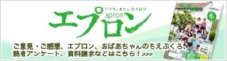 bnr_epron